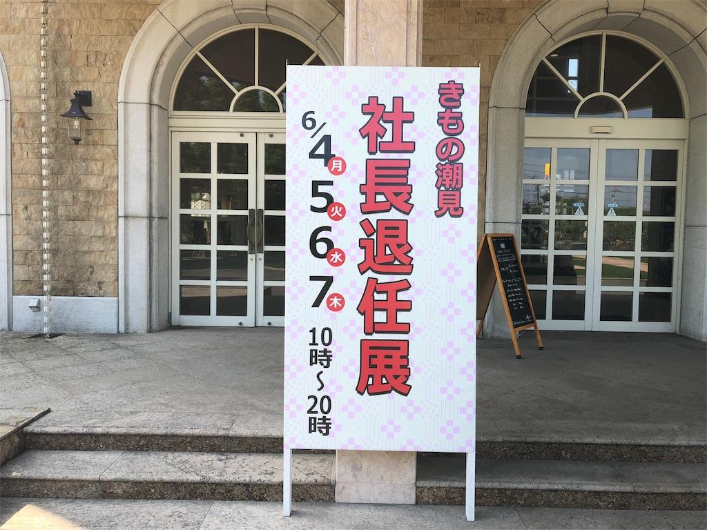 f:id:masanori-kato1972:20180604131516j:image