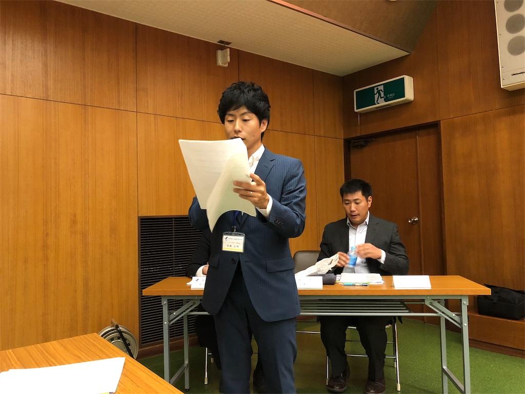 f:id:masanori-kato1972:20180608094821j:image