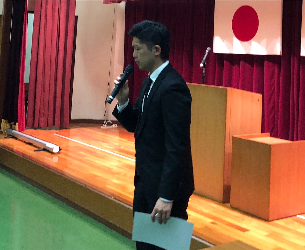 f:id:masanori-kato1972:20180608100638j:image