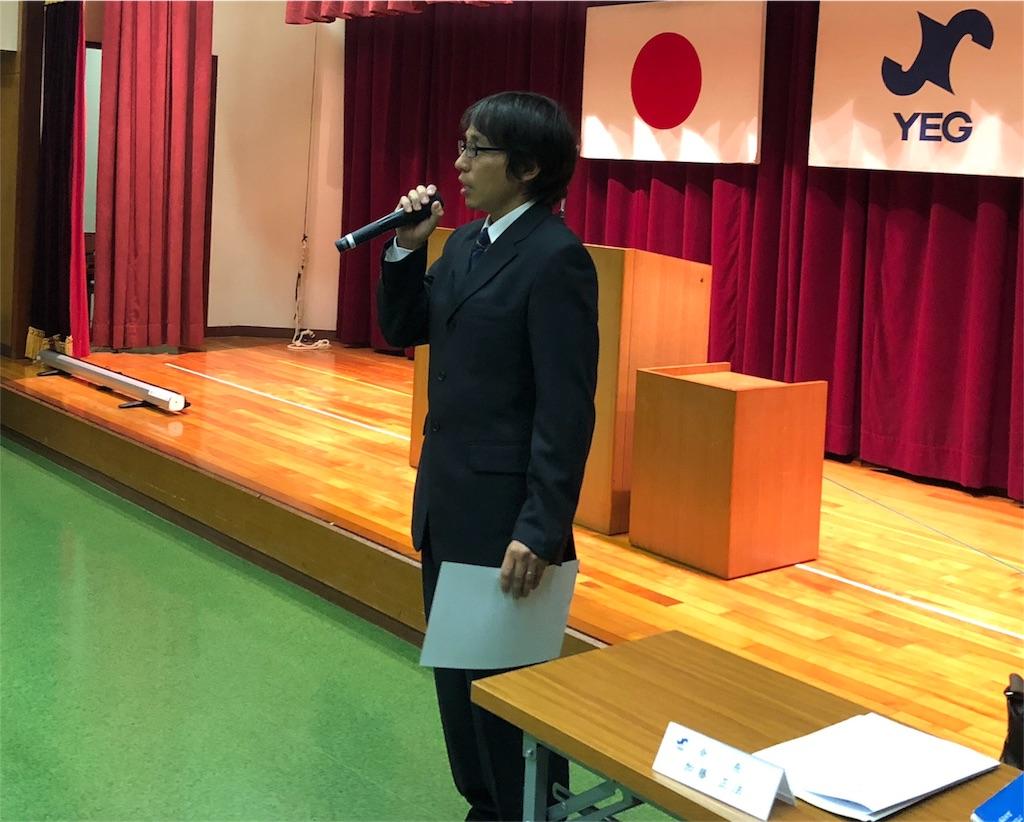 f:id:masanori-kato1972:20180608100843j:image