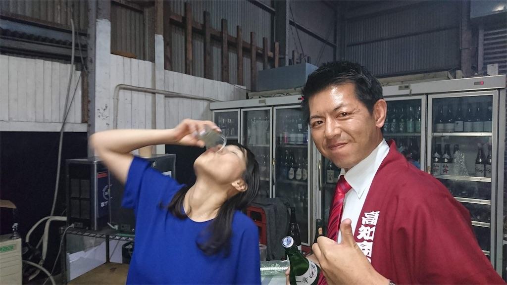 f:id:masanori-kato1972:20180608110010j:image