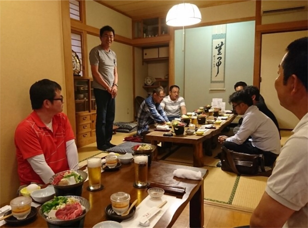 f:id:masanori-kato1972:20180609111612j:image