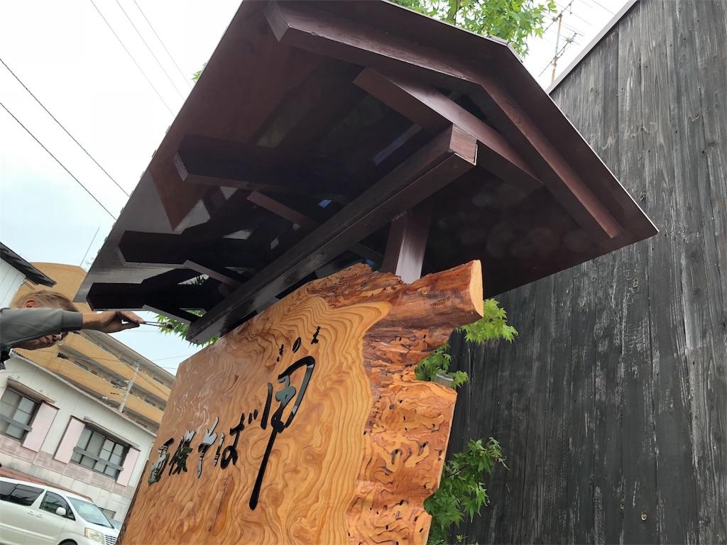 f:id:masanori-kato1972:20180610095954j:image