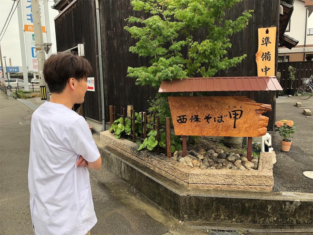 f:id:masanori-kato1972:20180610100338j:image