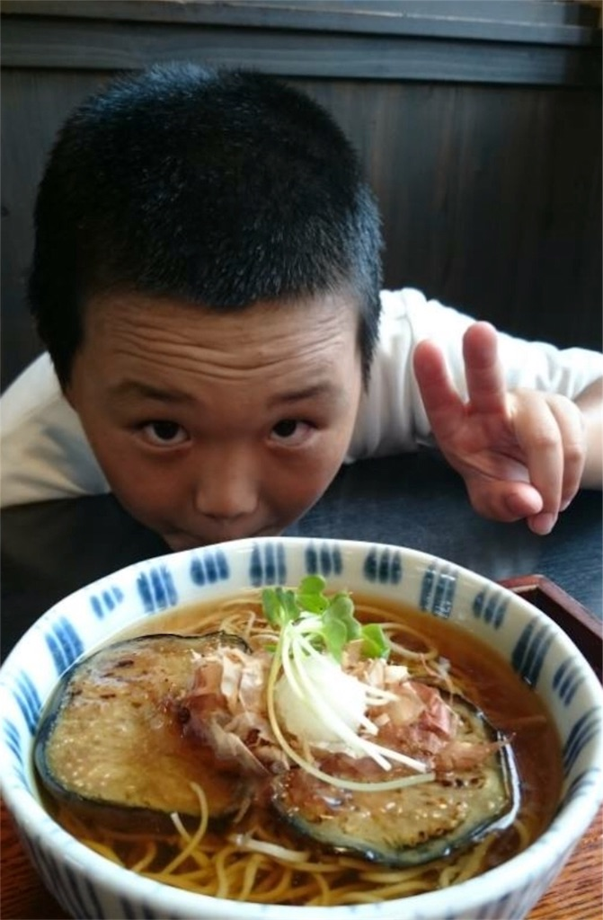 f:id:masanori-kato1972:20180610102225j:image