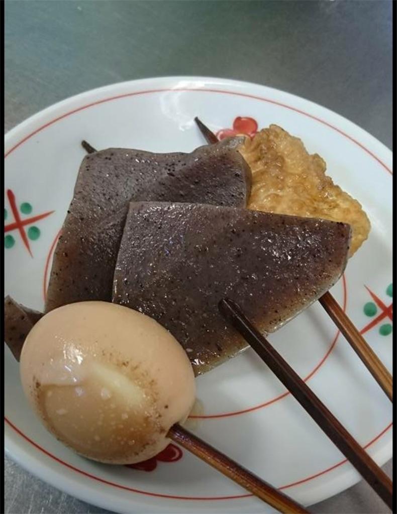 f:id:masanori-kato1972:20180610104821j:image