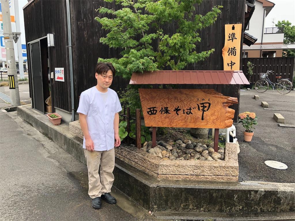 f:id:masanori-kato1972:20180610110747j:image