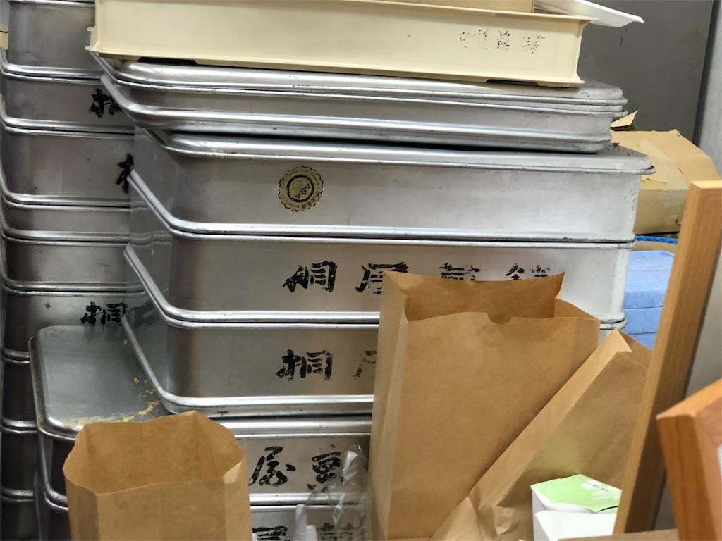 f:id:masanori-kato1972:20180610174108j:image