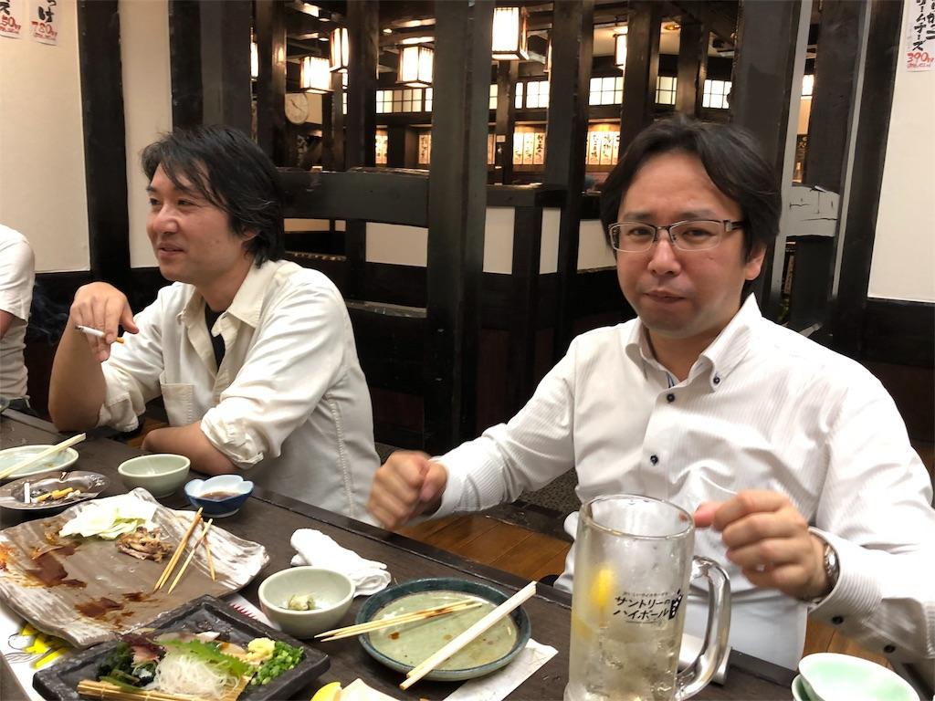 f:id:masanori-kato1972:20180613114830j:image