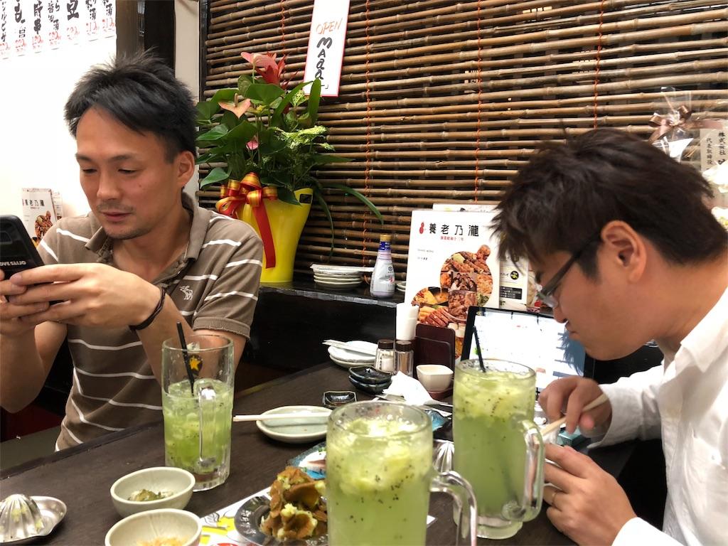f:id:masanori-kato1972:20180613115228j:image