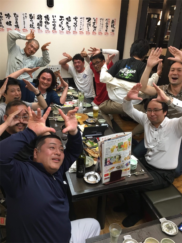 f:id:masanori-kato1972:20180613115545j:image