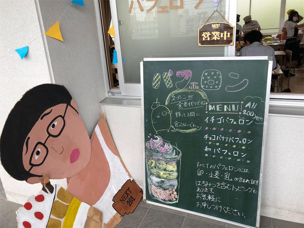 f:id:masanori-kato1972:20180614121104j:image