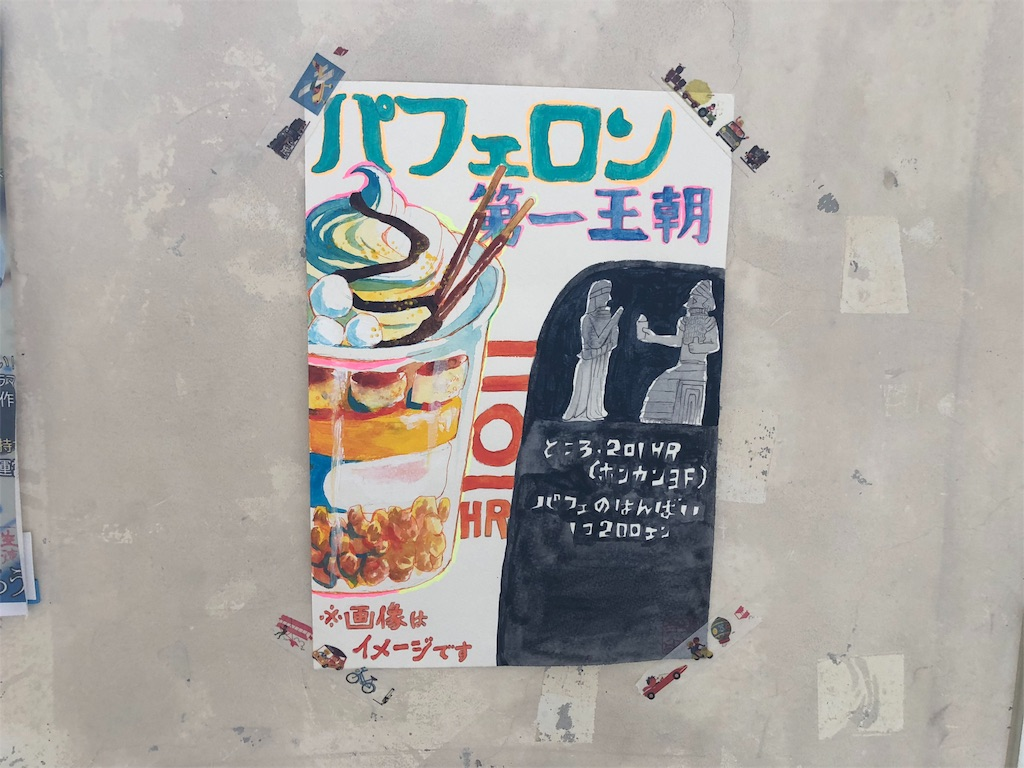 f:id:masanori-kato1972:20180614121200j:image