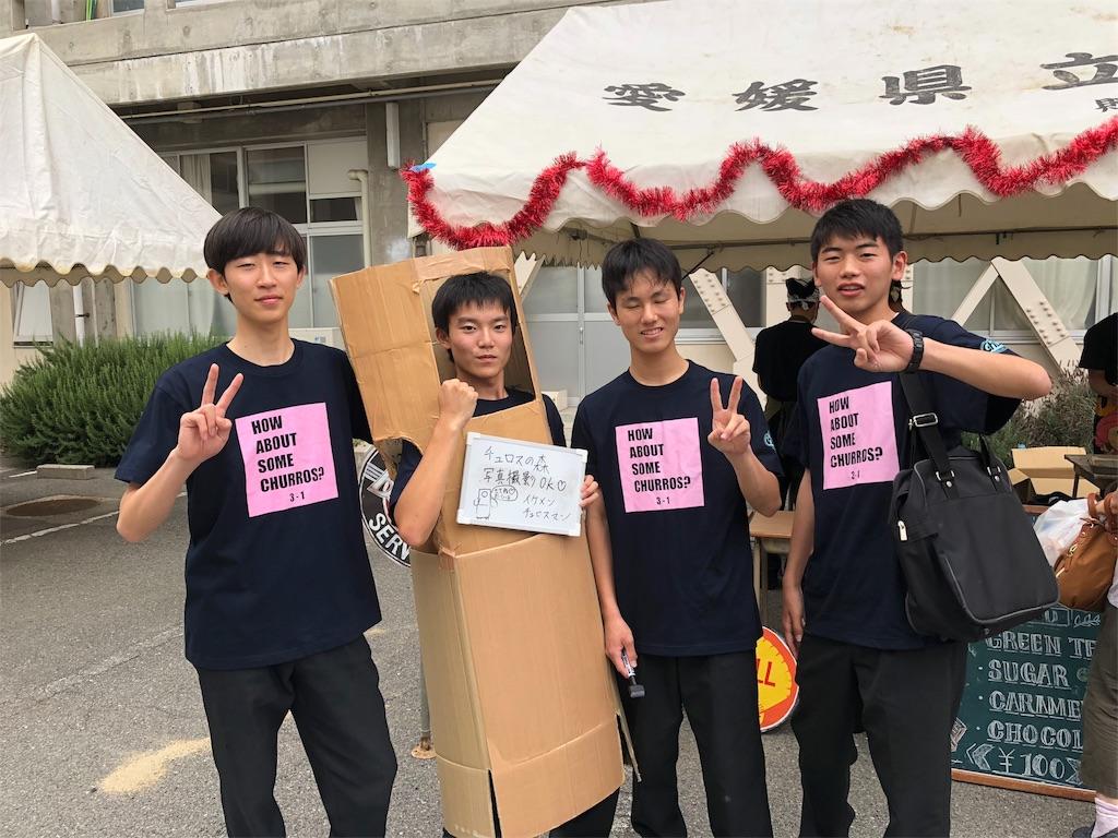 f:id:masanori-kato1972:20180614121838j:image