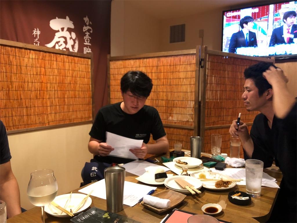 f:id:masanori-kato1972:20180615110251j:image