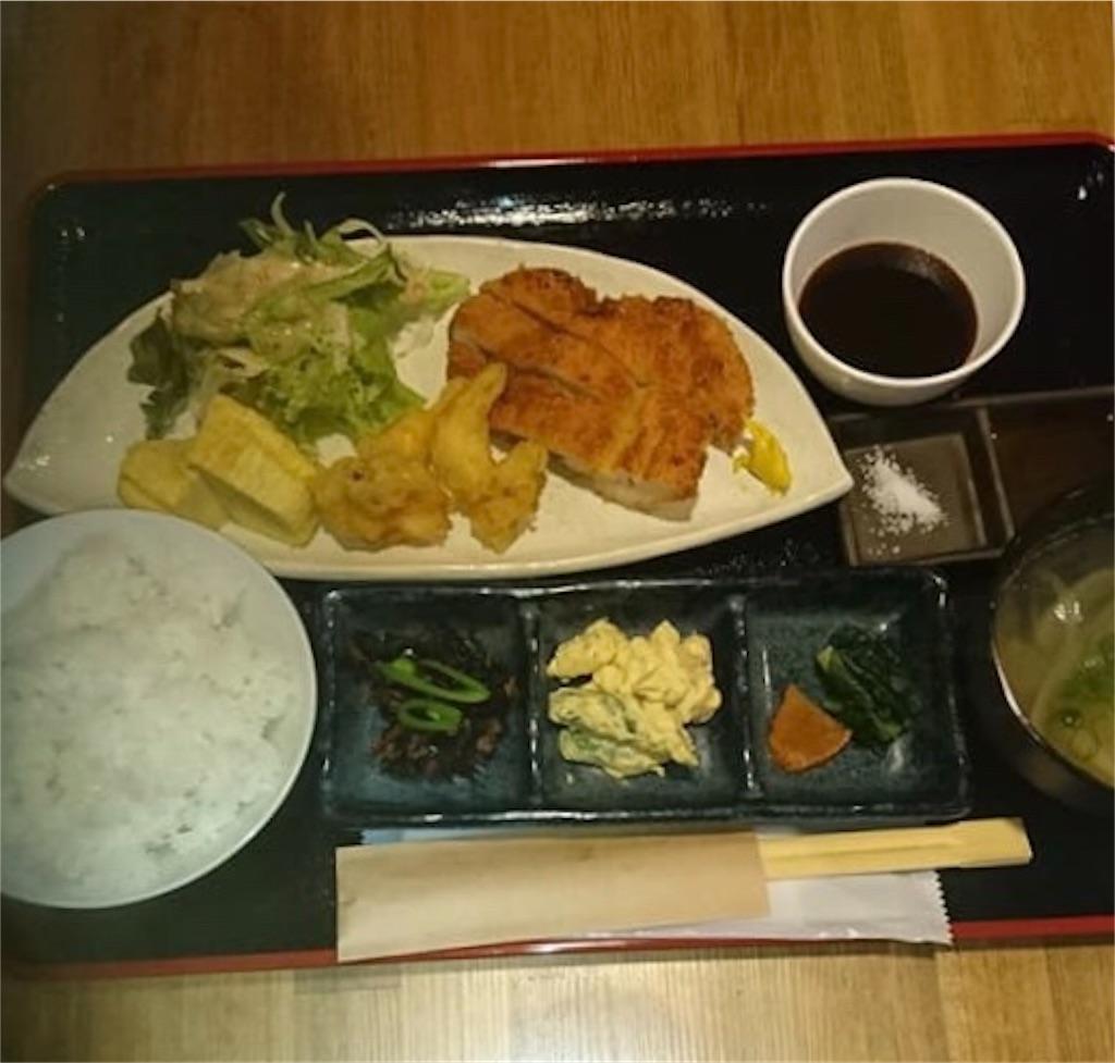 f:id:masanori-kato1972:20180615110905j:image
