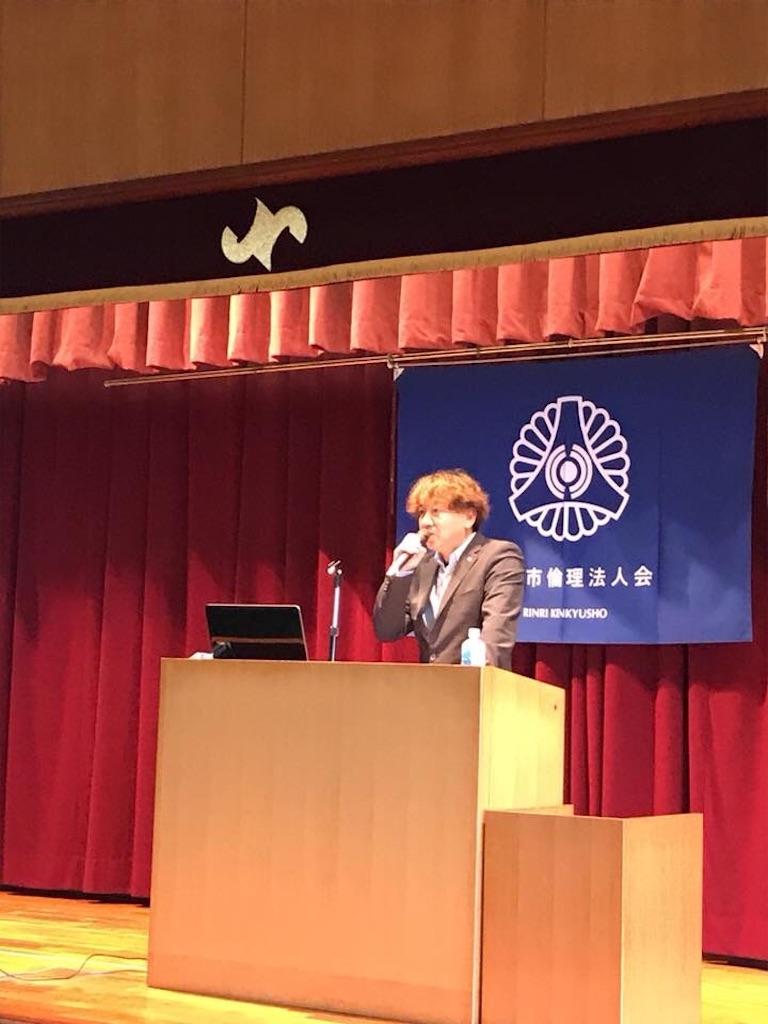 f:id:masanori-kato1972:20180615183303j:image