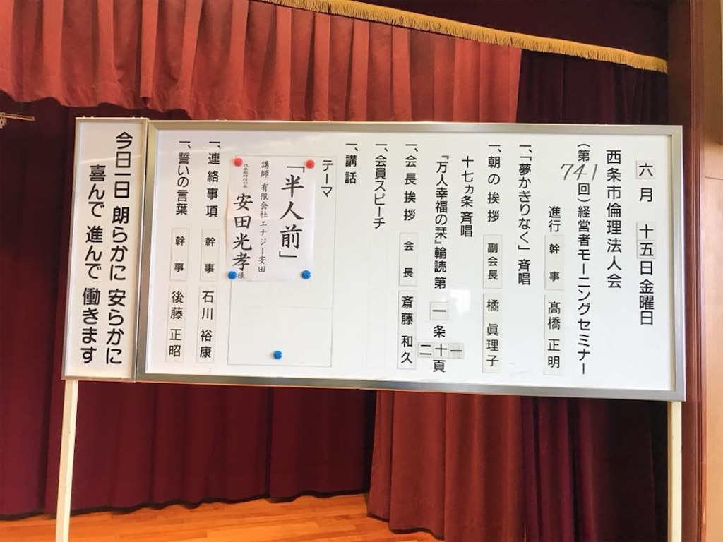 f:id:masanori-kato1972:20180615183521j:image