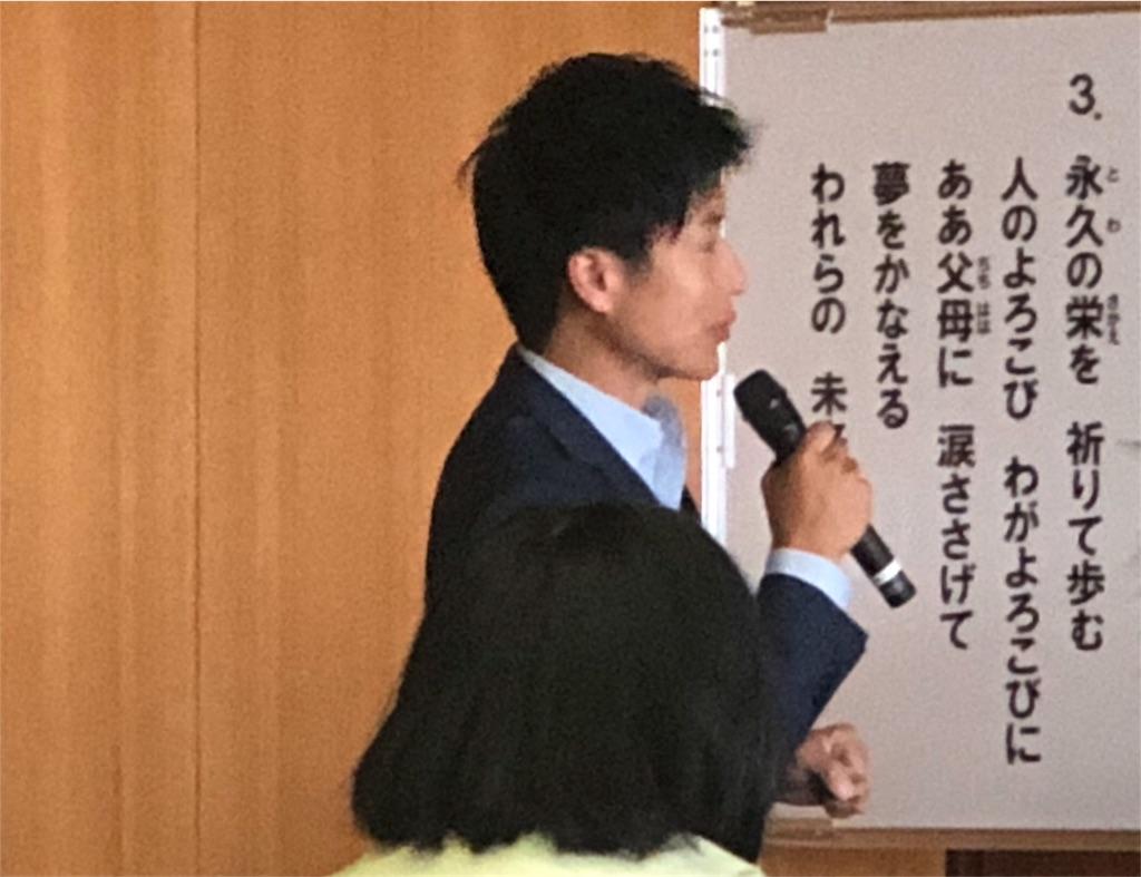 f:id:masanori-kato1972:20180615184010j:image