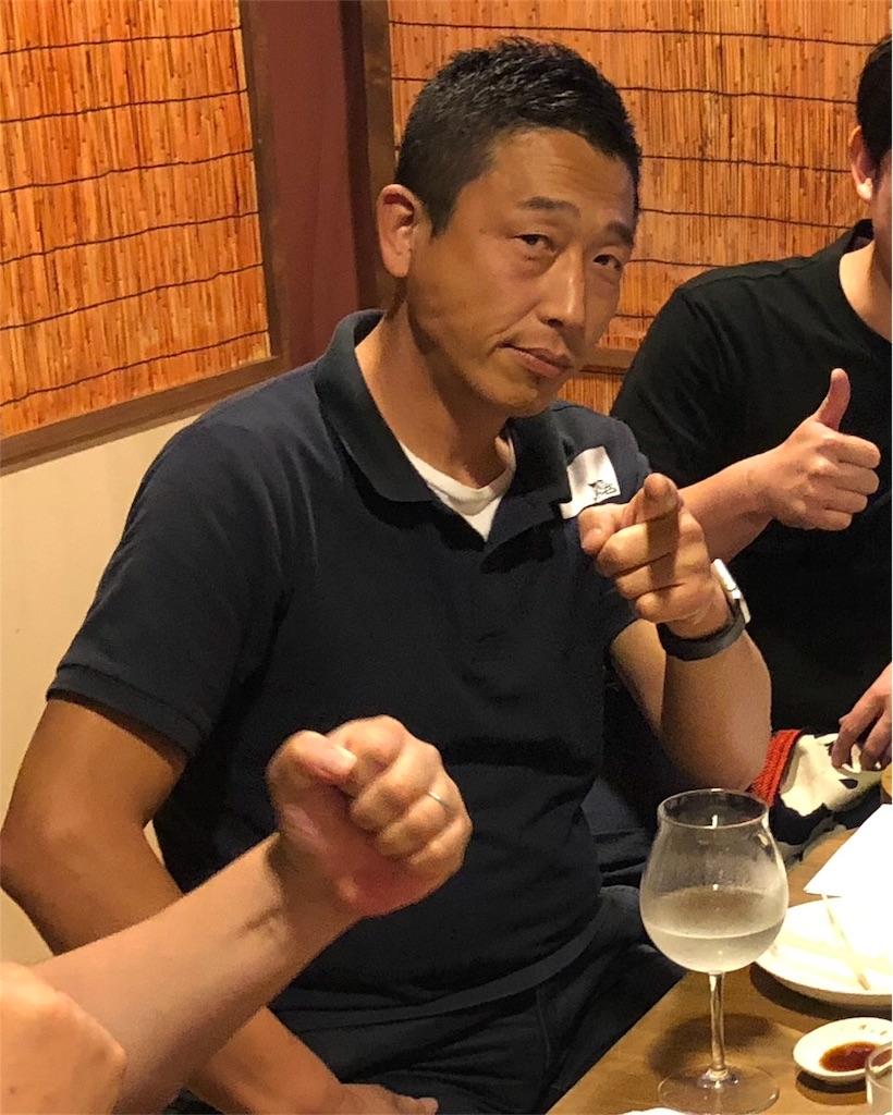f:id:masanori-kato1972:20180616090126j:image