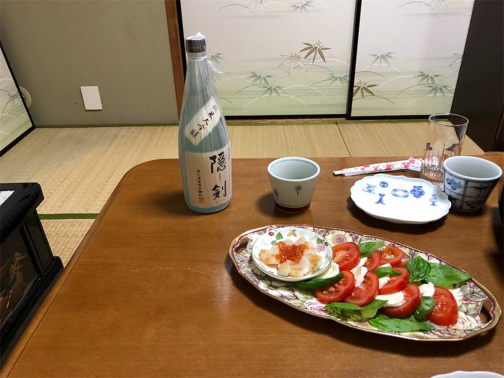 f:id:masanori-kato1972:20180617084736j:image