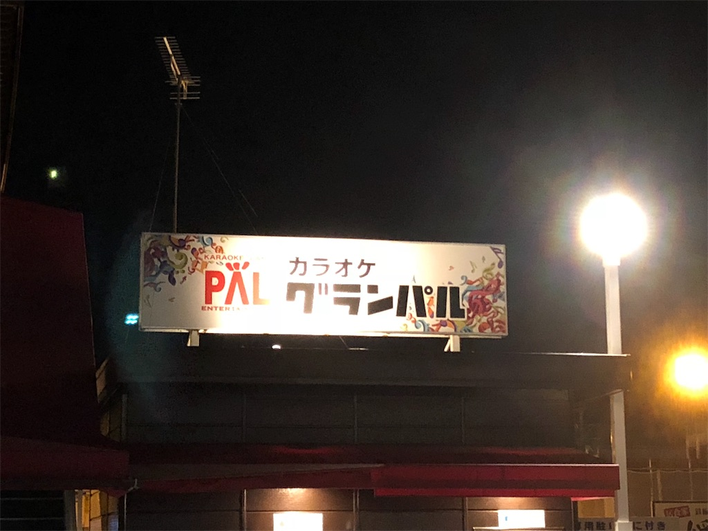 f:id:masanori-kato1972:20180617085002j:image