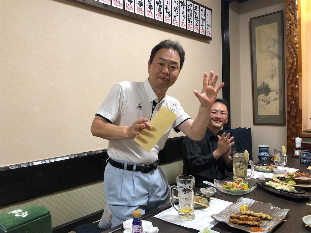 f:id:masanori-kato1972:20180617221937j:image