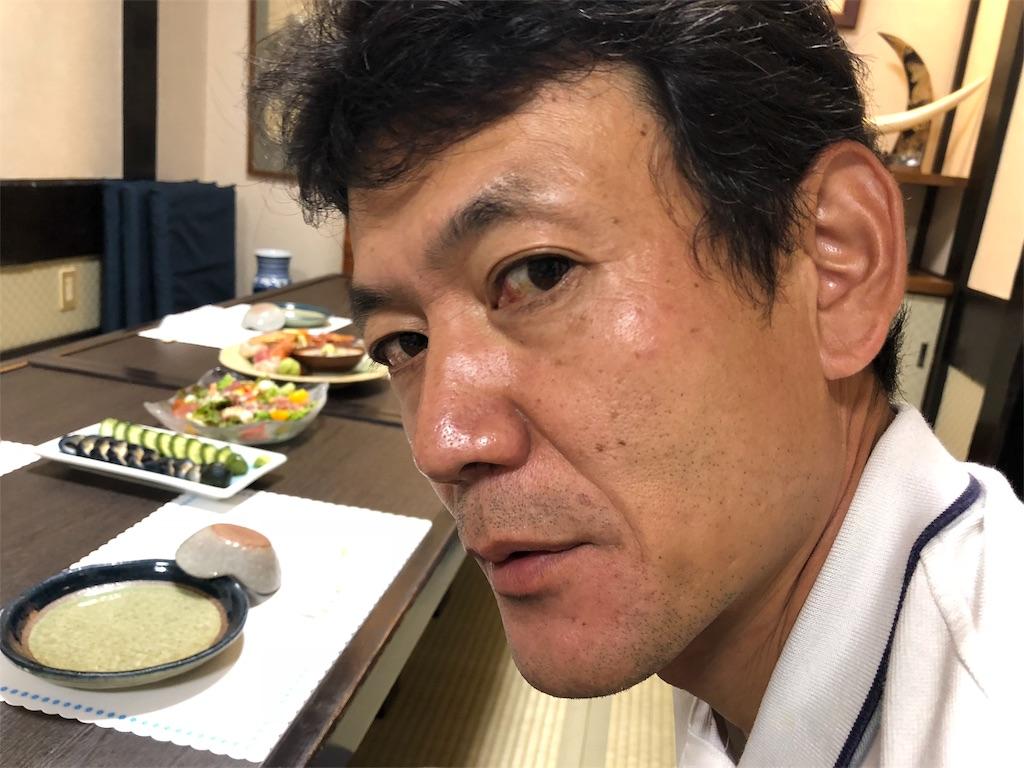 f:id:masanori-kato1972:20180617221948j:image