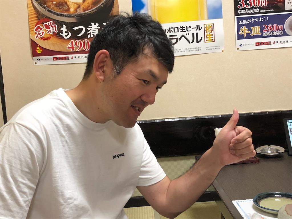 f:id:masanori-kato1972:20180617222124j:image