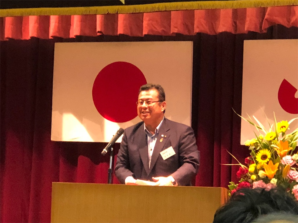 f:id:masanori-kato1972:20180619102606j:image