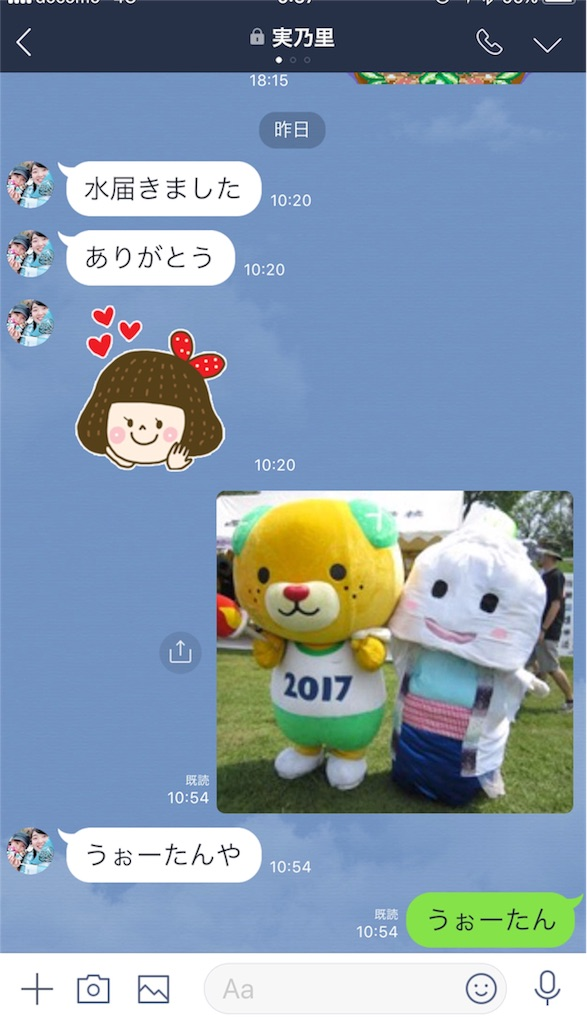f:id:masanori-kato1972:20180620093812j:image