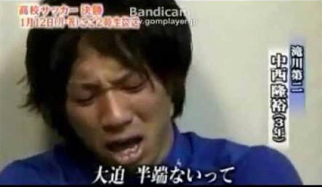 f:id:masanori-kato1972:20180620104121j:image