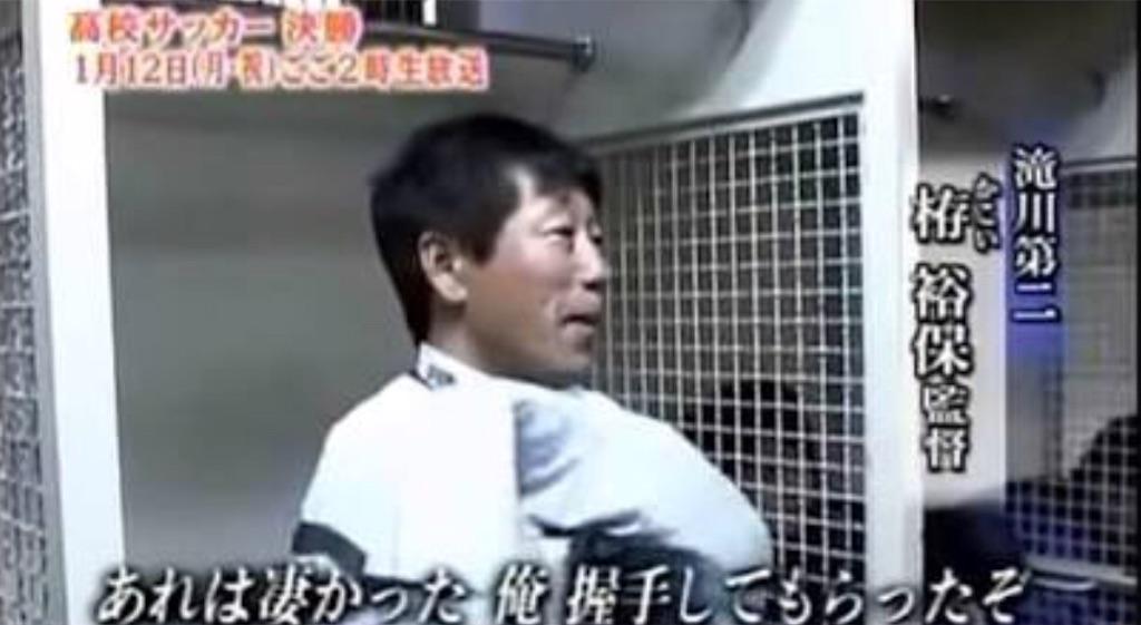 f:id:masanori-kato1972:20180620104458j:image