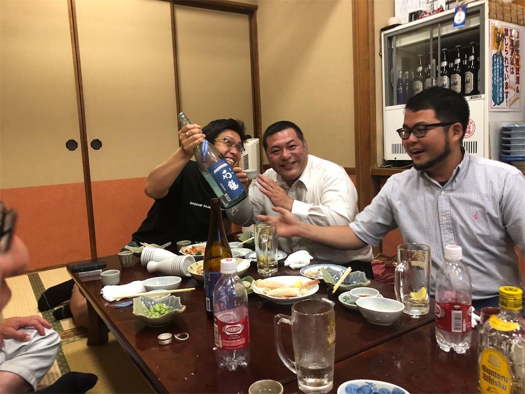 f:id:masanori-kato1972:20180620104550j:image