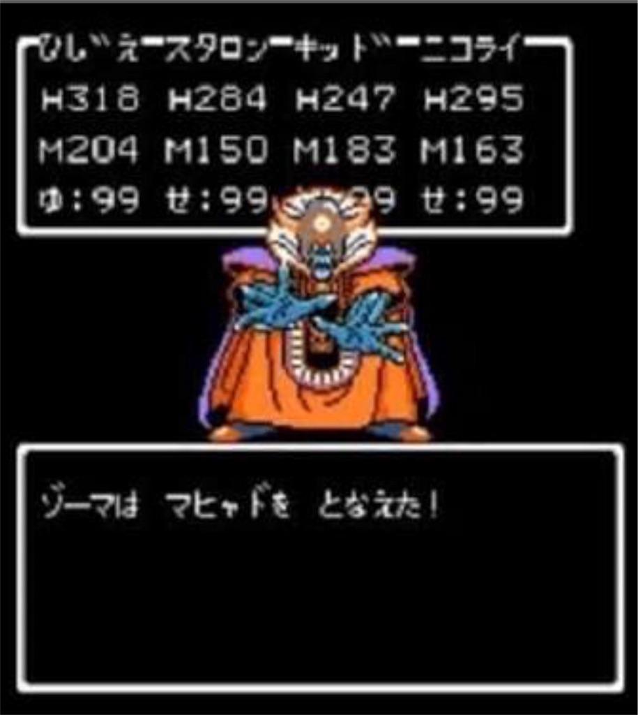 f:id:masanori-kato1972:20180620205655j:image