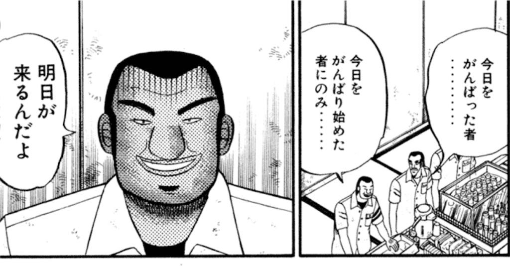 f:id:masanori-kato1972:20180622210741j:image