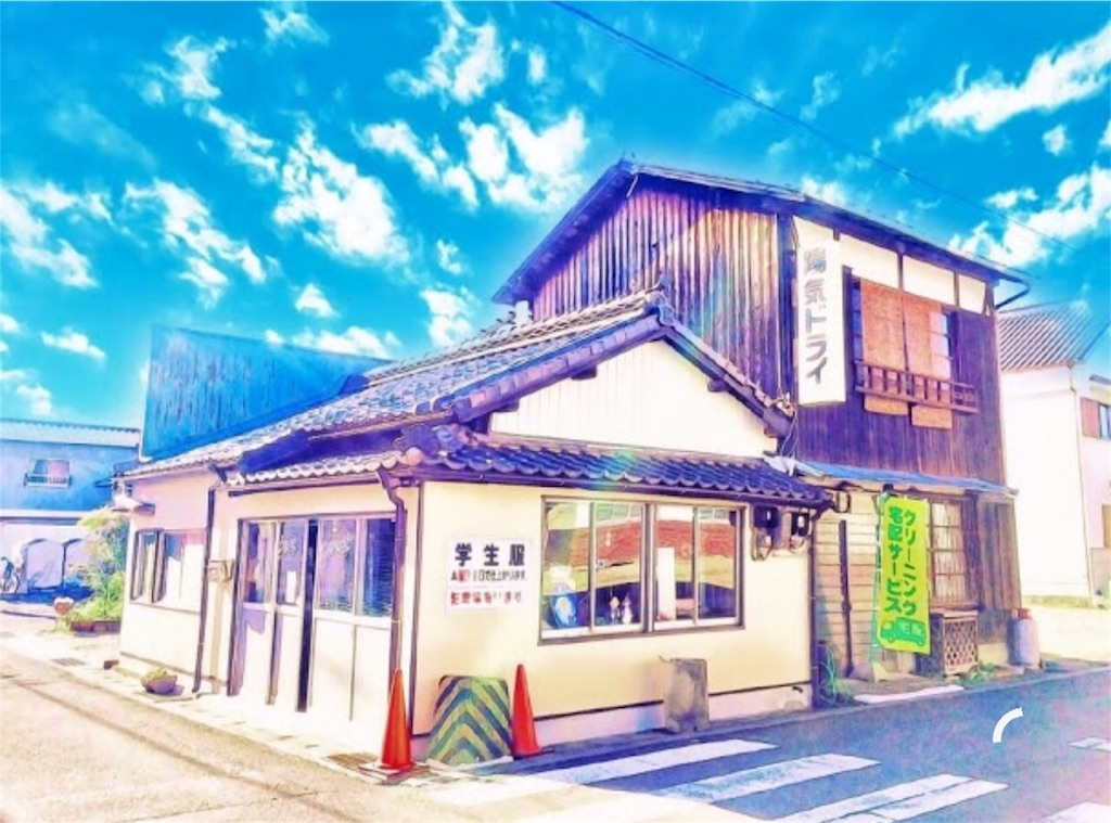 f:id:masanori-kato1972:20180623190305j:image