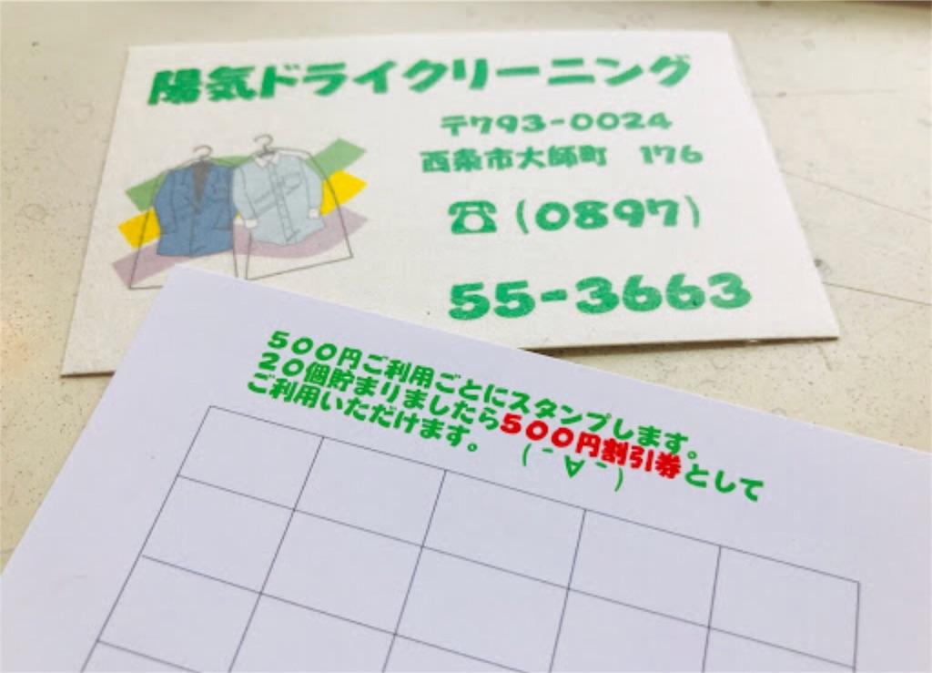 f:id:masanori-kato1972:20180623190626j:image