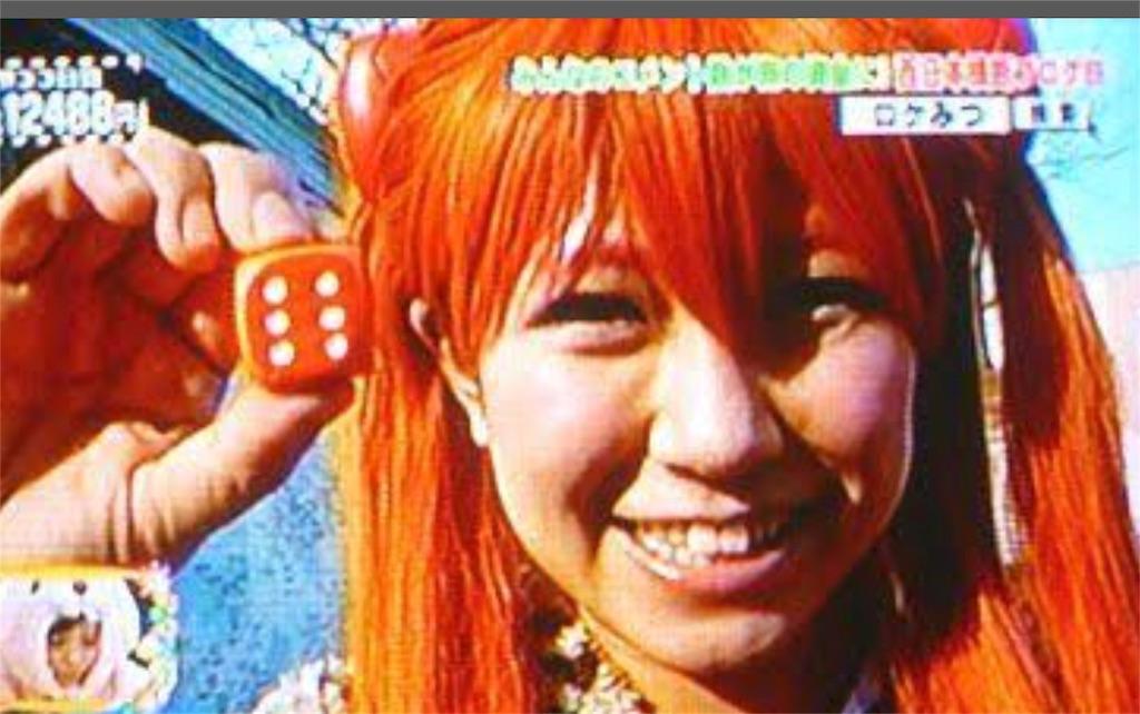 f:id:masanori-kato1972:20180623205347j:image