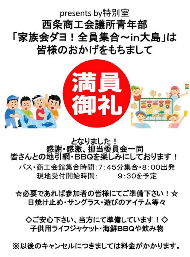 f:id:masanori-kato1972:20180625091311j:image