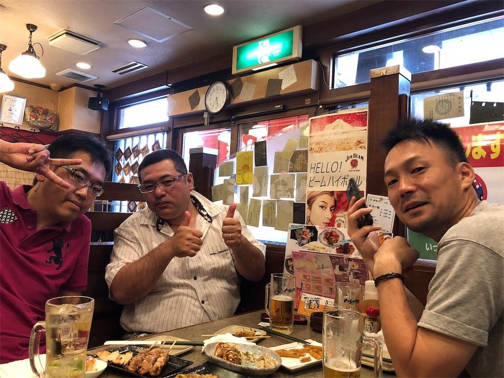 f:id:masanori-kato1972:20180625105528j:image