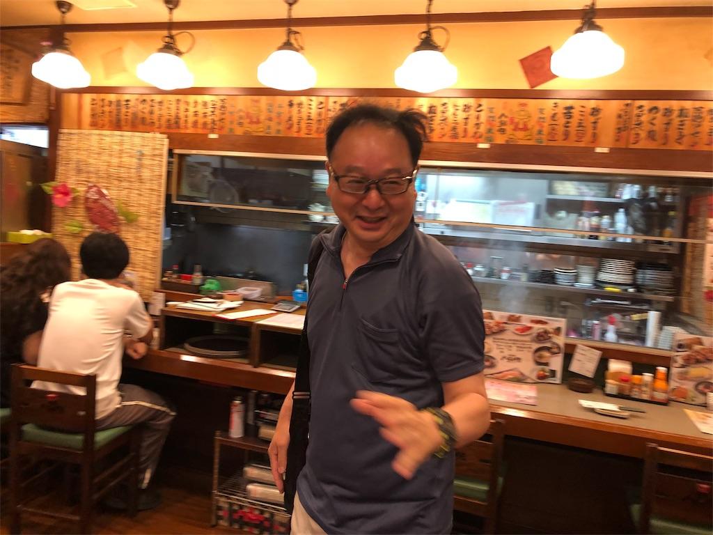 f:id:masanori-kato1972:20180625105532j:image
