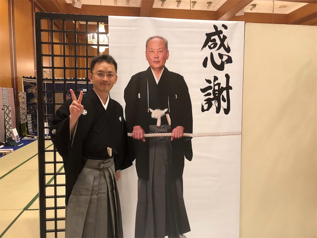 f:id:masanori-kato1972:20180626121544j:image