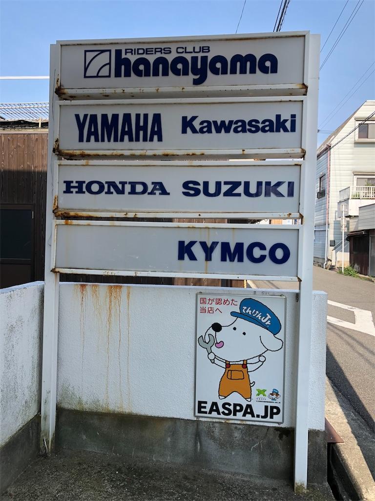 f:id:masanori-kato1972:20180626194721j:image