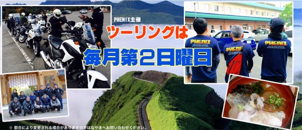 f:id:masanori-kato1972:20180627100535j:image