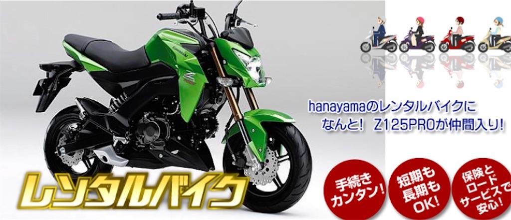 f:id:masanori-kato1972:20180627100555j:image