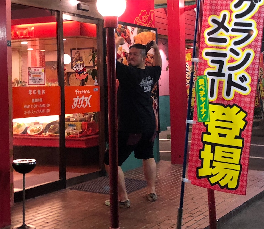 f:id:masanori-kato1972:20180628110147j:image