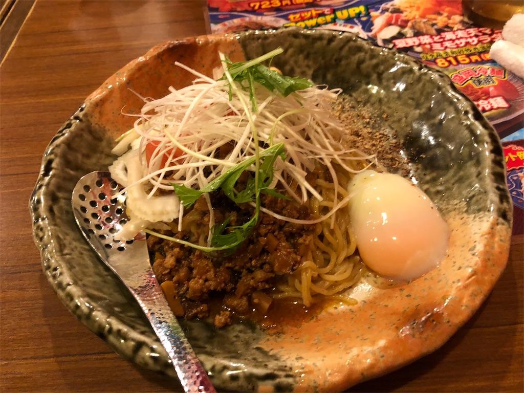 f:id:masanori-kato1972:20180628112928j:image