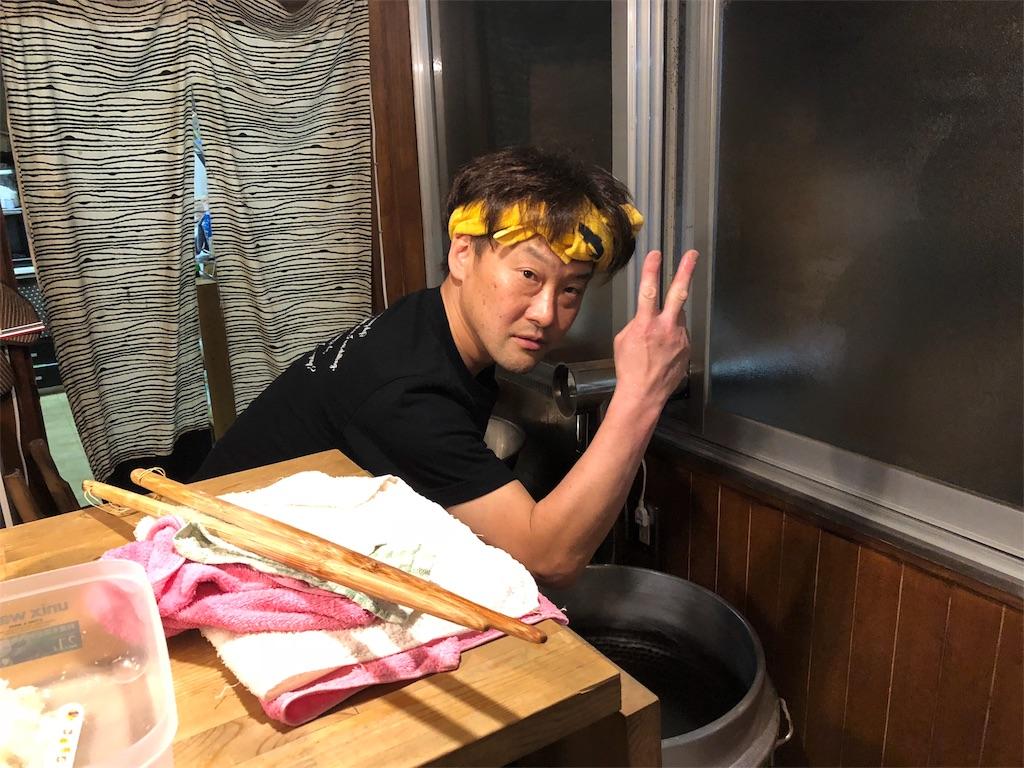 f:id:masanori-kato1972:20180701102939j:image