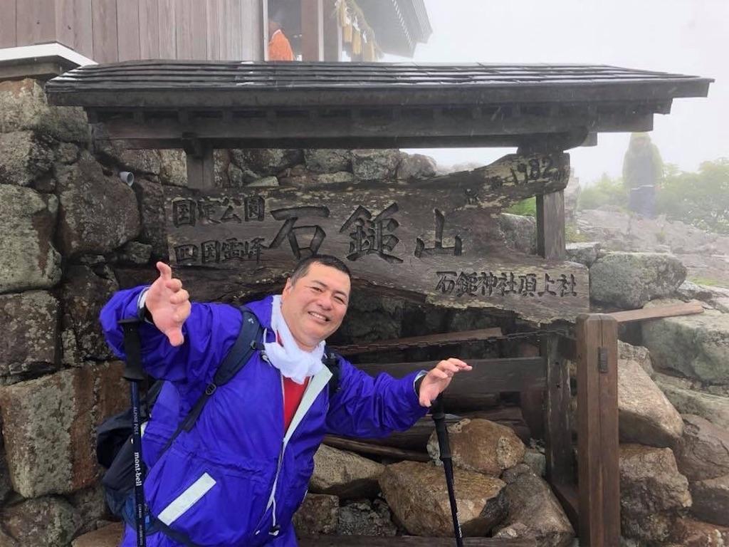f:id:masanori-kato1972:20180701145941j:image